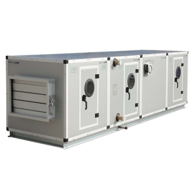 关于组合式空调机组的各功能段的介绍