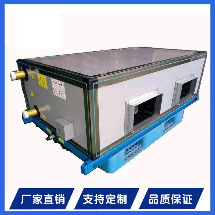 组合式空调机组温度控制系统