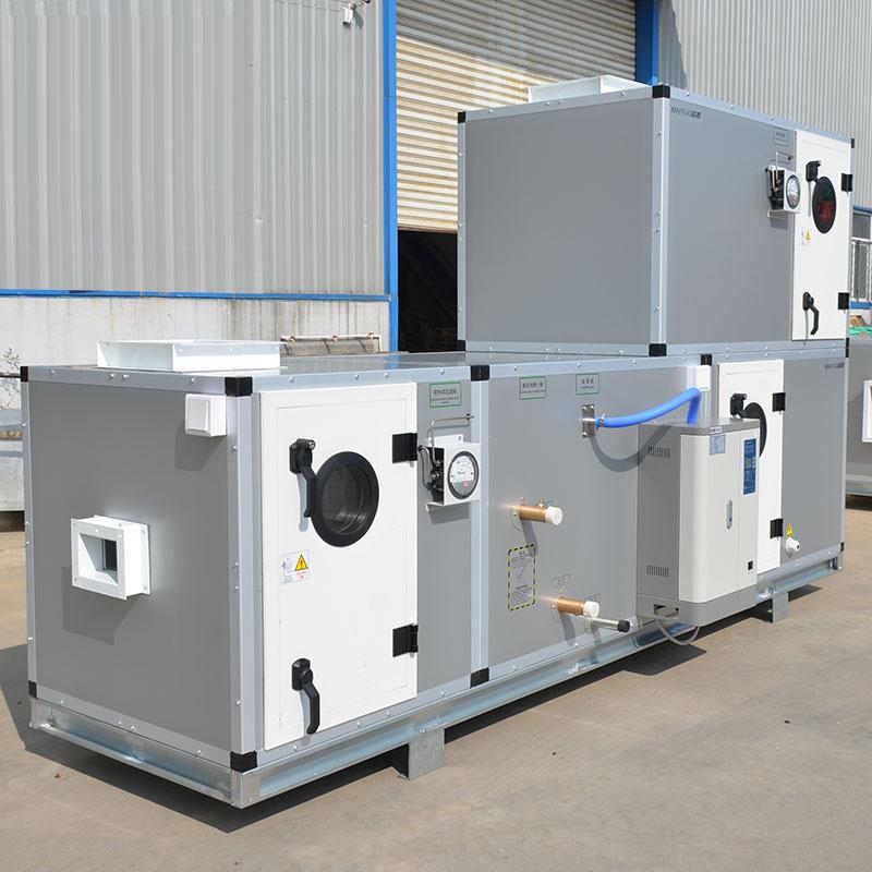组合式空调机组选择的一般原则