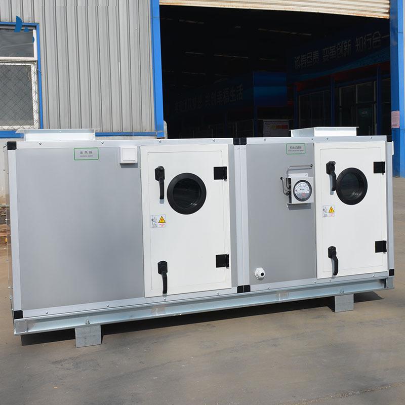 组合式空调机组性能系数详解
