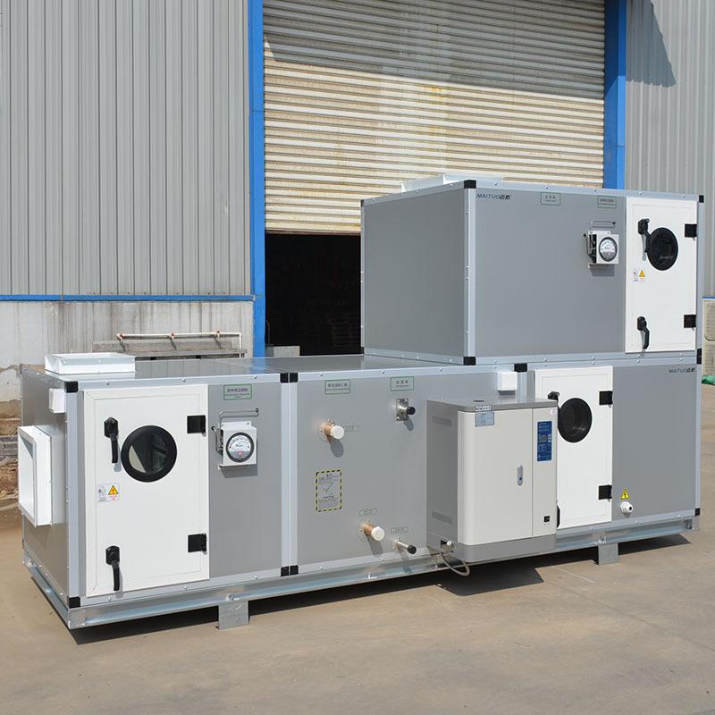 如何安装调试组合式空调机组?